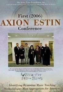 cd Αxion Estin